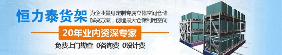 必威体育登陆泰betway必威官网app20年业内资深专家