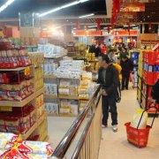 超市客户案例