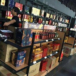 名酒betway必威官网app